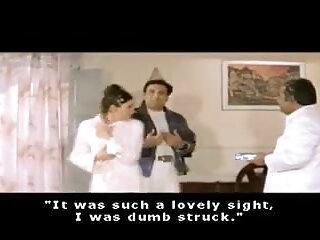 बीबीसी बीबीसी द्वारा मोटल में गड़बड़ सेक्सी मूवी हिंदी फिल्म